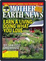 MOTHER EARTH NEWS (Digital) Subscription February 1st, 2016 Issue