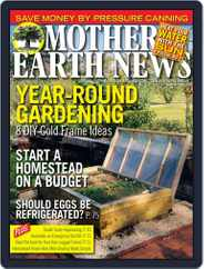 MOTHER EARTH NEWS (Digital) Subscription August 1st, 2016 Issue