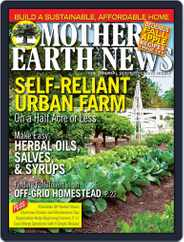 MOTHER EARTH NEWS (Digital) Subscription October 1st, 2016 Issue