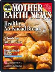MOTHER EARTH NEWS (Digital) Subscription December 1st, 2016 Issue