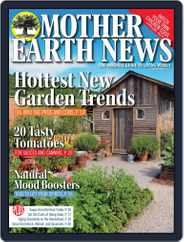 MOTHER EARTH NEWS (Digital) Subscription February 1st, 2017 Issue
