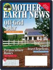 MOTHER EARTH NEWS (Digital) Subscription June 1st, 2017 Issue
