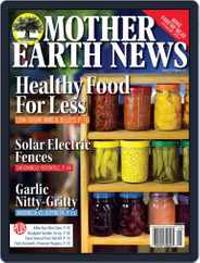 MOTHER EARTH NEWS (Digital) Subscription August 1st, 2017 Issue