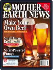 MOTHER EARTH NEWS (Digital) Subscription November 13th, 2017 Issue
