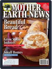 MOTHER EARTH NEWS (Digital) Subscription December 1st, 2017 Issue