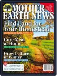 MOTHER EARTH NEWS (Digital) Subscription August 1st, 2018 Issue