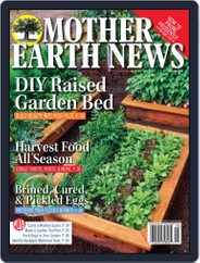 MOTHER EARTH NEWS (Digital) Subscription April 1st, 2019 Issue