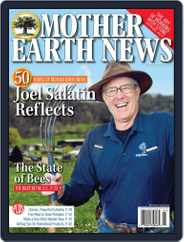 MOTHER EARTH NEWS (Digital) Subscription December 1st, 2019 Issue