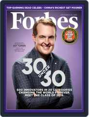 Forbes (Digital) Subscription November 30th, 2018 Issue