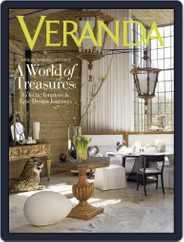 Veranda (Digital) Subscription September 1st, 2018 Issue