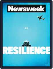Newsweek (Digital) Subscription September 4th, 2011 Issue