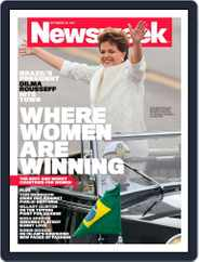 Newsweek (Digital) Subscription September 18th, 2011 Issue
