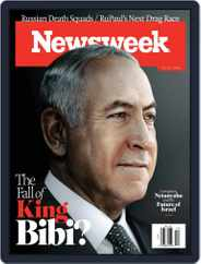 Newsweek (Digital) Subscription March 23rd, 2018 Issue