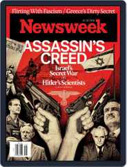 Newsweek (Digital) Subscription April 20th, 2018 Issue