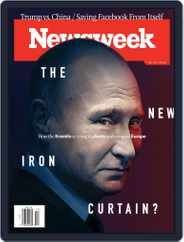 Newsweek (Digital) Subscription April 27th, 2018 Issue