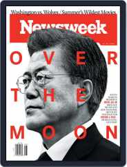Newsweek (Digital) Subscription July 13th, 2018 Issue