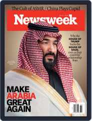 Newsweek (Digital) Subscription September 7th, 2018 Issue