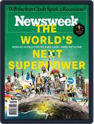 Newsweek (Digital) Subscription January 24th, 2020 Issue