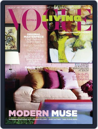 Vogue Living December 20th, 2011 Digital Back Issue Cover