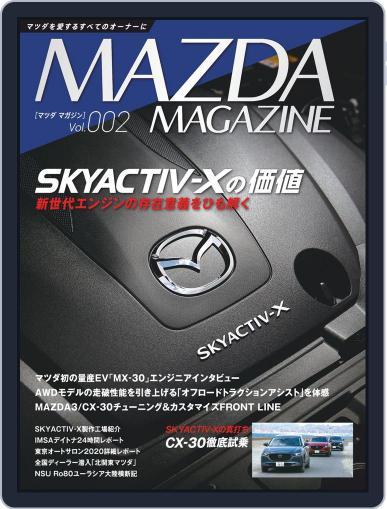 MAZDA Magazine マツダマガジン March 4th, 2020 Digital Back Issue Cover