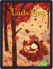 Ladybug Stories, Poems, And Songs Magazine For Young Kids And Children (Digital) Subscription September 1st, 2019 Issue