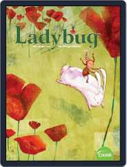 Ladybug Stories, Poems, And Songs Magazine For Young Kids And Children (Digital) Subscription March 1st, 2020 Issue