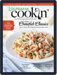 Louisiana Cookin' (Digital) Subscription March 1st, 2018 Issue