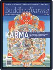 Buddhadharma: The Practitioner's Quarterly (Digital) Subscription August 20th, 2013 Issue