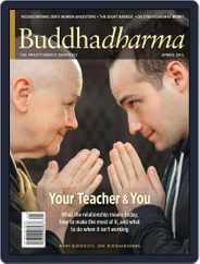 Buddhadharma: The Practitioner's Quarterly (Digital) Subscription February 18th, 2014 Issue