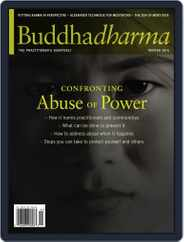 Buddhadharma: The Practitioner's Quarterly (Digital) Subscription November 18th, 2014 Issue