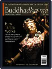 Buddhadharma: The Practitioner's Quarterly (Digital) Subscription July 1st, 2015 Issue