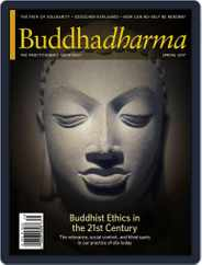 Buddhadharma: The Practitioner's Quarterly (Digital) Subscription March 1st, 2017 Issue