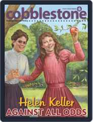 Cobblestone American History and Current Events for Kids and Children (Digital) Subscription March 1st, 2017 Issue