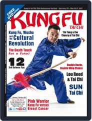 Kung Fu Tai Chi (Digital) Subscription January 1st, 2017 Issue