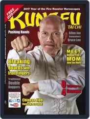 Kung Fu Tai Chi (Digital) Subscription April 1st, 2017 Issue