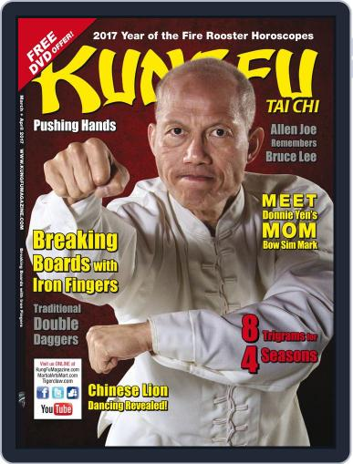 Kung Fu Tai Chi April 1st, 2017 Digital Back Issue Cover