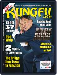 Kung Fu Tai Chi (Digital) Subscription May 1st, 2017 Issue
