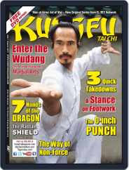 Kung Fu Tai Chi (Digital) Subscription July 1st, 2017 Issue