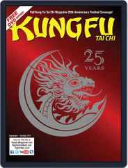 Kung Fu Tai Chi (Digital) Subscription September 1st, 2017 Issue