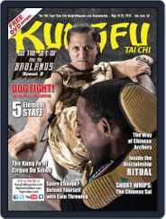 Kung Fu Tai Chi (Digital) Subscription May 1st, 2018 Issue