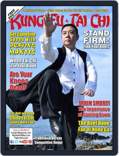 Kung Fu Tai Chi May 2nd, 2019 Digital Back Issue Cover