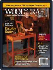 Woodcraft (Digital) Subscription July 15th, 2014 Issue