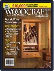 Woodcraft (Digital) Subscription November 15th, 2014 Issue