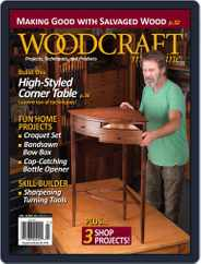 Woodcraft (Digital) Subscription June 1st, 2015 Issue