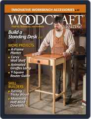 Woodcraft (Digital) Subscription March 14th, 2016 Issue