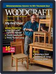 Woodcraft (Digital) Subscription July 18th, 2016 Issue