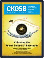 CKGSB Knowledge - China Business and Economy (Digital) Subscription July 1st, 2017 Issue