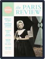 The Paris Review (Digital) Subscription September 12th, 2013 Issue