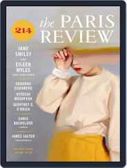 The Paris Review (Digital) Subscription September 1st, 2015 Issue