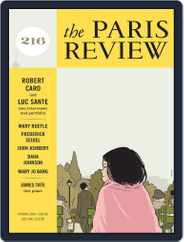 The Paris Review (Digital) Subscription March 18th, 2016 Issue